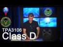 Микро усилитель НЧ. 40 Ватт. class D amp, no heatsink! Принцип работы и видеоинструкция по сборке