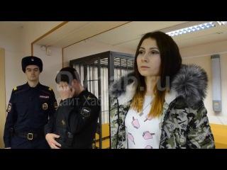 Хабаровским живодеркам избрана мера пресечения в виде заключения под стражу