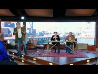 Голландия (The Grand Tour S01E05)