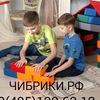 """Детский мягкий модульный конструктор """"Чибрики"""""""