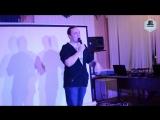 Школьный Stand UP 4.0 Егор Чунаев