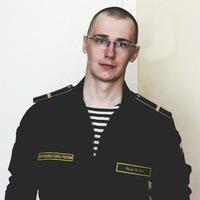 Артём Егоров