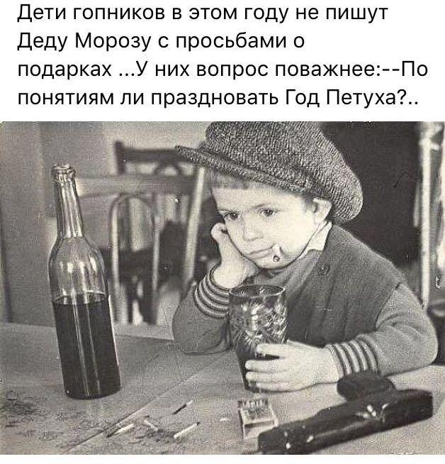 Семен Шмелев, Тюмень - фото №8