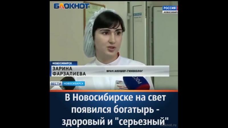 В Новосибирске произошло радостное и в то же время не совсем обычное событие - в родильном отделении первой городской клиническо