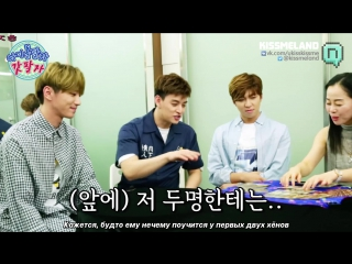 [VK] 31.10.2016 U-KISS (Jun) show ' Idol's Fortune, God of Fortune' part 6 @ MBC Nimdle (рус саб)