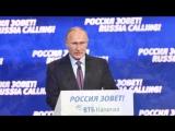 Форум ВТБ Капитал «РОССИЯ ЗОВЕТ!»