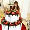 Танец из торта, коробка-сюрприз, торт-сюрприз