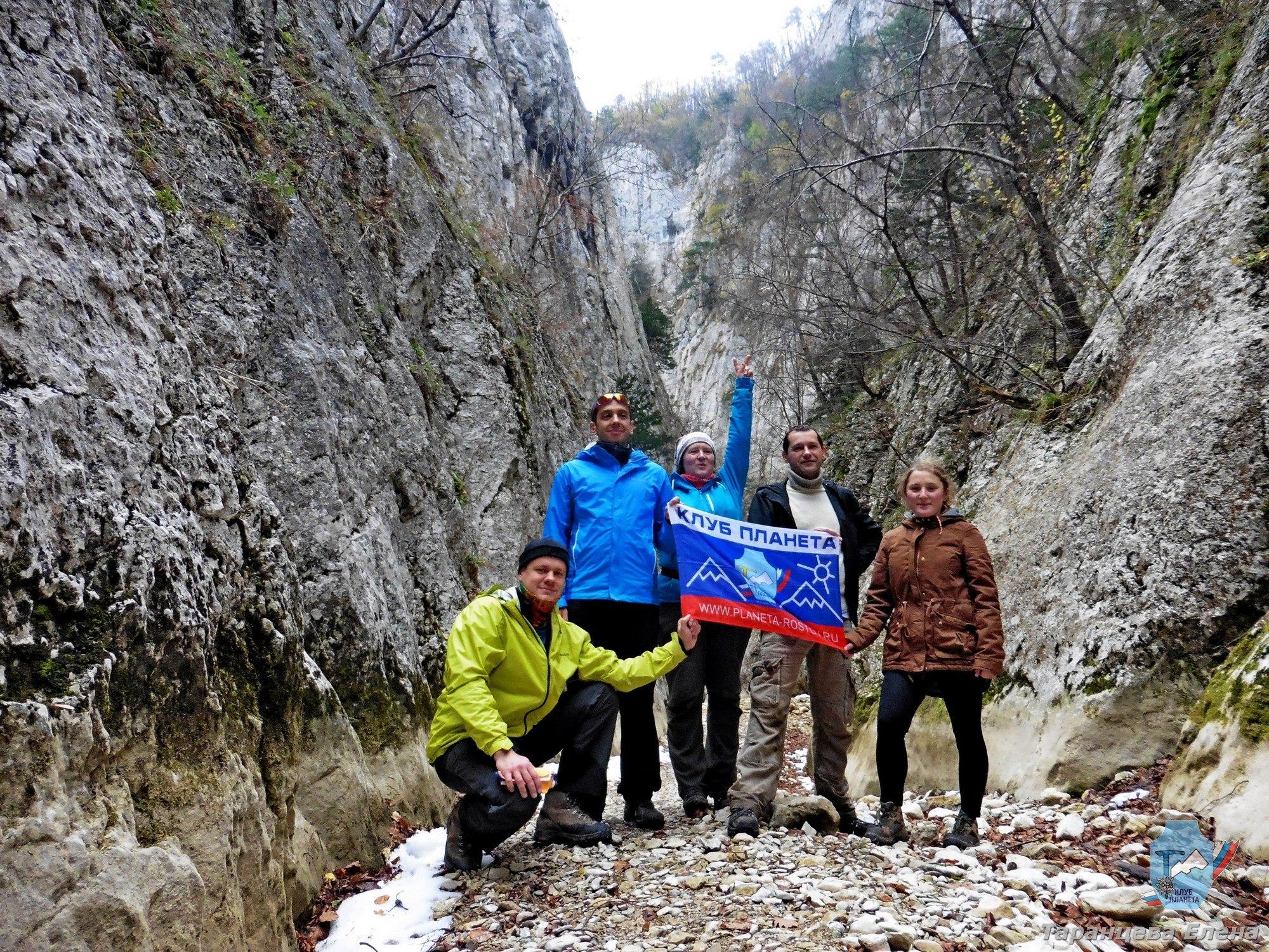 Поход по Большому Крымскому каньону!