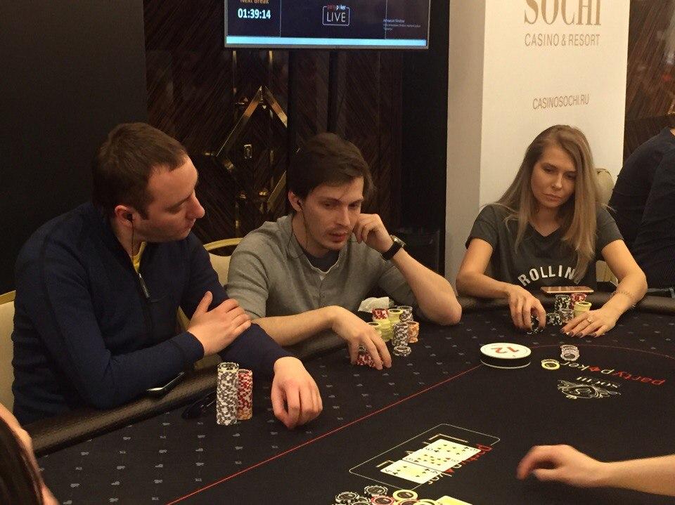 Турнир покер казино космос 15 марта подпольное казино голосеево