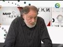 Ковальзон Владимир. Тайна двух полушарий