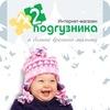 72 Подгузника - Детский интернет магазин