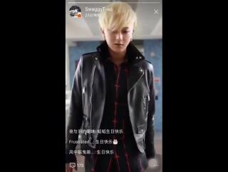 [VIDEO] 170501 Tao Weibo Story Update: Жду вас на #ZTAOPromiseAsiaTour
