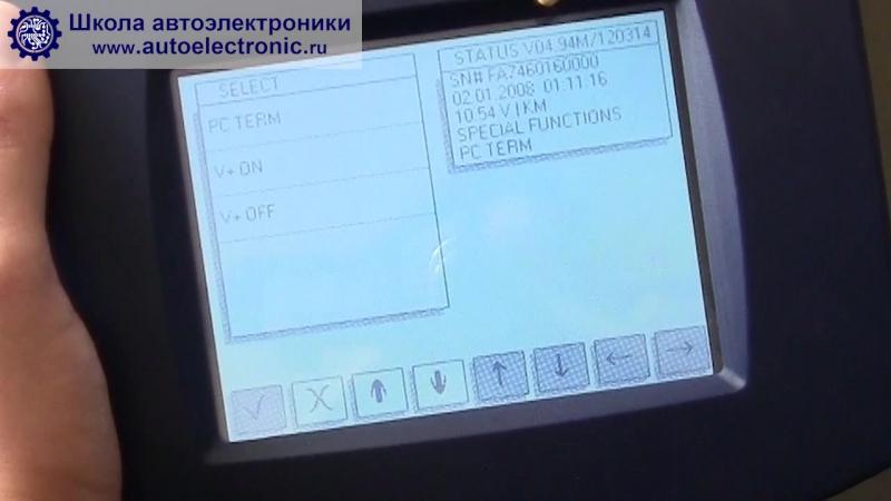 5. Меню. Видеокурс по работе с DigiProg 3.