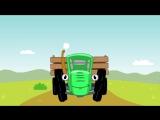 ЕДЕТ ТРАКТОР - Развивающая веселая песенка мультик для детей малышей про животны