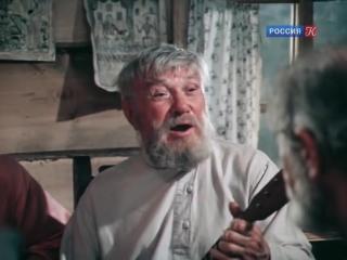 Строговы (1976) 1 серия