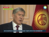 Кыргызстан и ЕАЭС