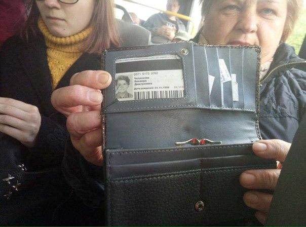 Найден кошелёк с пенсионным в автобусе номер 10. Владелице кошелька пр