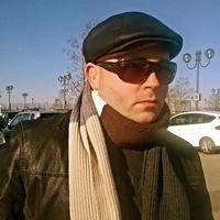 Sergei Serg