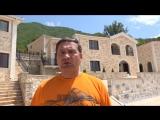 Приглашение на День открытых дверей в Клубный поселок Синегорие, Бар Черногория