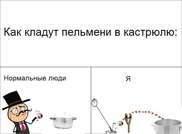 DANGER!  #типичнаяпельменная #пельменнаякрасноярск #Красноярск