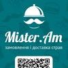 Mister.Am - Замовлення з ресторанів в Житомирі!