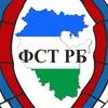 Спортивный туризм в Башкирии