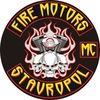 Fire Motors MC Stavropol