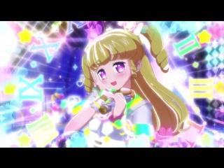 Yui Yumekawa — «Tic-Tac Magical Idol Time» (@ Idol Time Pripara 29)
