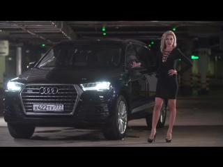 Тест-драйв Audi Q7- Программа Разгон с Анастасией Трегубовой