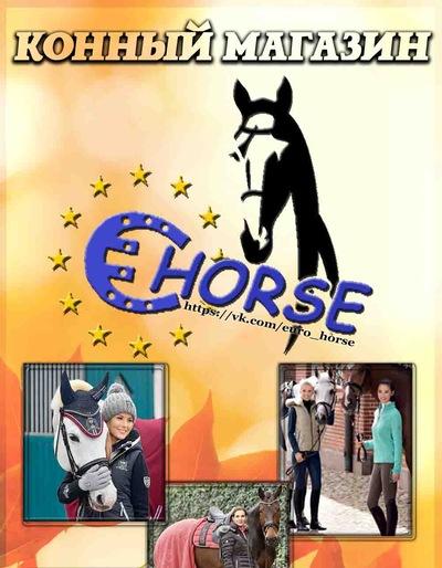 Elena Horse