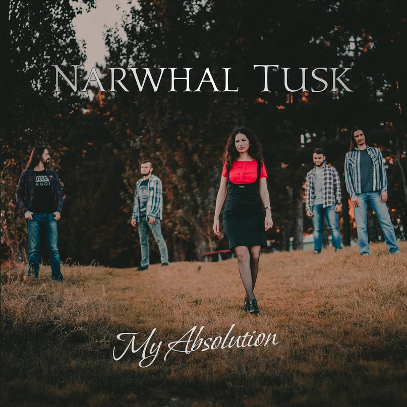 Новый EP группы NARWHAL TUSK - My Absolution (2017)
