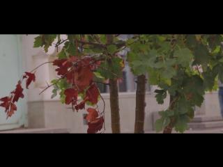 """Студенческий клип: Смысловые галлюцинации  """"Первый день осени"""""""