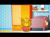 Развивающий мультик для малышей про медвежонка Бонни: Темно - светло, день - ночь
