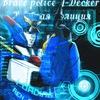 Brave police J-Decker | Храбрая полиция
