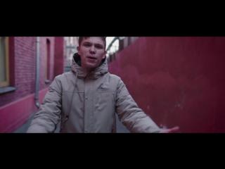 Рома Темный - Город Разбитых Зеркал (2016)