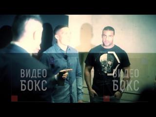 Александр Усик - Марко Хук Лицом к Лицу
