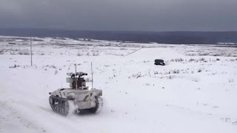 Применение боевых роботов «Соратник» и «Нерехта» на тактико-специальном занятии с мотострелками