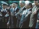 16 Разрядка Detente 1969 1975 CNN Cold War 1998г