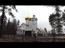 Освящение колоколов храма в честь святых Царственных Страстотерпцев в Сарове