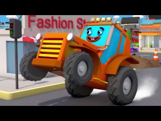 Мультики для детей Трактор Едет Весело по городу - 3D Мультфильм Сборник Все сери ...