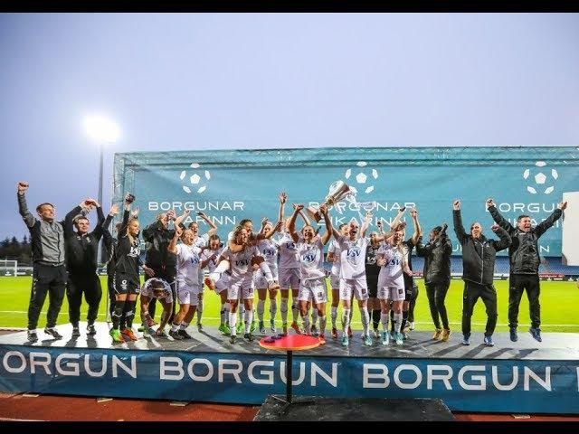Iceland. Womens Cup-2017. Final. Stjarnan - ÍBV Vestmannaeyjar (23)