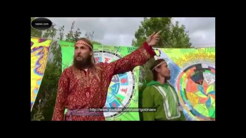 Георгий Левшунов (Иван Царевич) - Река Времени