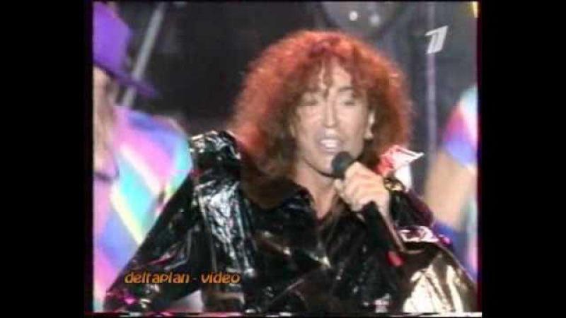Валерий Леонтьев Песня года 2000 2003