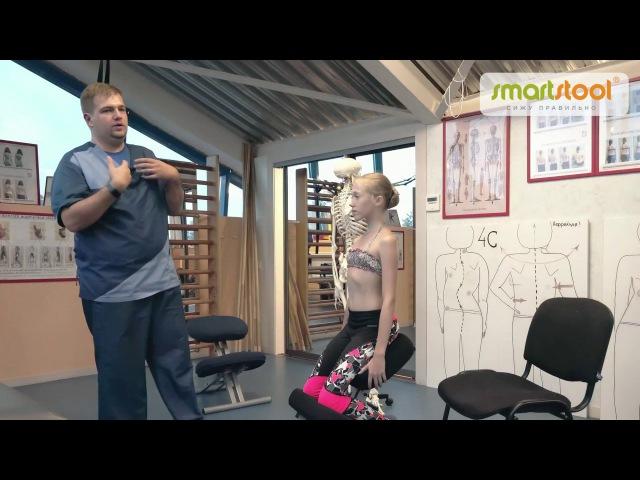 Что происходит с телом при сидении на коленном стуле Ответ врача ортопеда