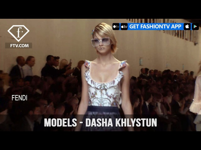 Models Spring Summer 2017 Dasha Khlystun FashionTV