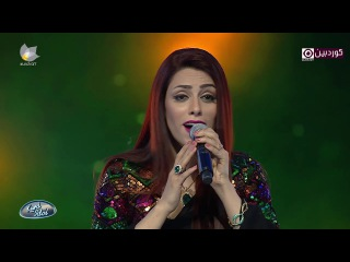 Kurd Idol - Evîn Osman & Tanya Aso - Gullbarîn / ئەڤین عوسمان & تانیا ئاسۆ - گولبارین