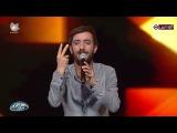 Kurd Idol - Cengiz Yazgı - Nazîke/ جەنگیز یازگی - نازیکە