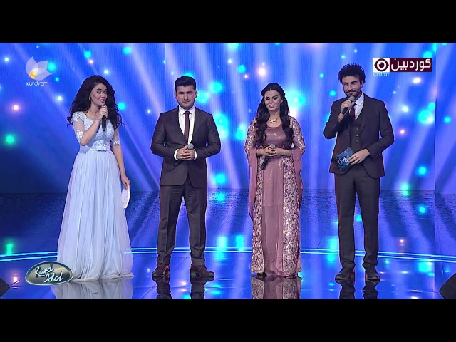 Kurd Idol Jînda Kenco Mustafa Salar Vê Dinyayê Sê Tişt Hene ژیندا کەنجۆ مستەفا سالار