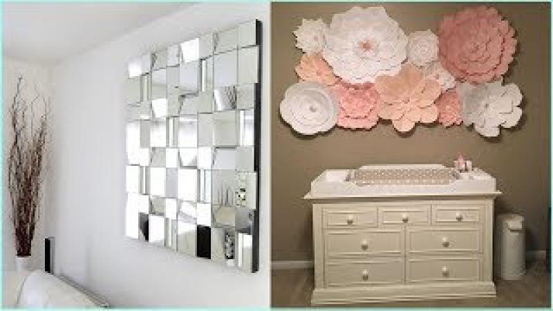 ❤Лайфхак Идеи❄ Декор Комнаты❄Украшение комнаты зеркалами и бумажными цветам...
