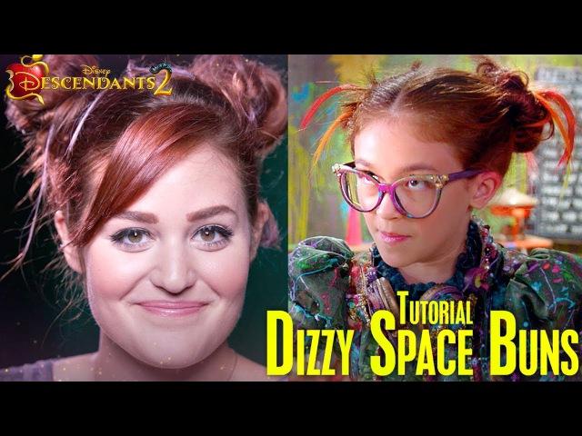 Dizzy Space Buns Tutorial DIY Descendants 2